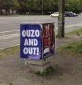 OuzoOut